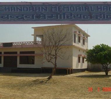 Chandran Memorial Hall (Inauguration, Februrary 2006)