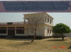 Chandran Memorial Hall
